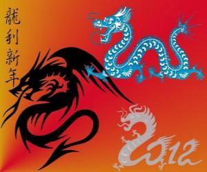 puzzel 2012, het jaar van de Water Draak. Volgens de Chinese kalender, vanaf 23 januari, 2012, 9 februari 2013