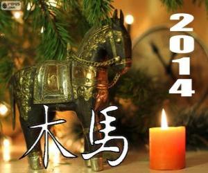 puzzel 2014, het jaar van het houten paard. Volgens de Chinese kalender, vanaf 31 januari 2014 tot 18 februari 2015