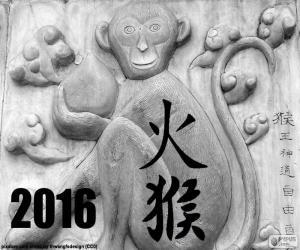 puzzel 2016, Chinese jaar van de aap van het vuur