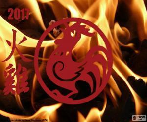 puzzel Chinese jaar van de Vuur Haan 2017