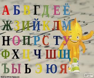 puzzel Het Russisch alfabet