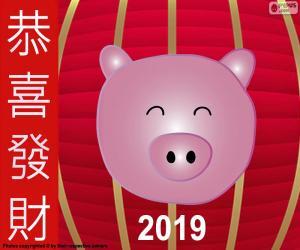 puzzel Jaar van het varken 2019