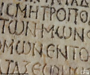 puzzel Oude Griekse schrijven