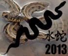 2013, het jaar van de Water Slang. Volgens de Chinese kalender, uit de 10 februari 2013 aan 30 januari 2014