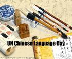 Dag van de Chinese taal