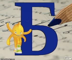 puzzel Russische letter Б