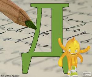 puzzel Russische letter Д