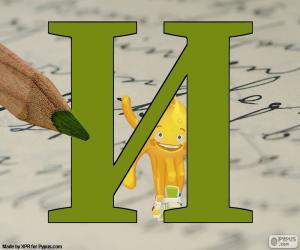puzzel Russische letter И