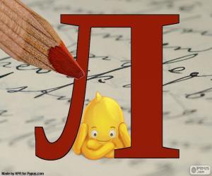 puzzel Russische letter Л