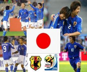 puzzel Selectie van Japan, groep E, Zuid-Afrika 2010